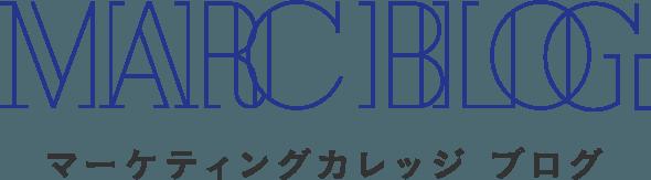 FunTre(ファントレ)株式会社のデジタルマーケティング専門ブログ|FunTre Blog