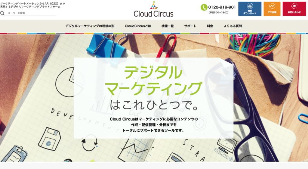 Cloud Circus
