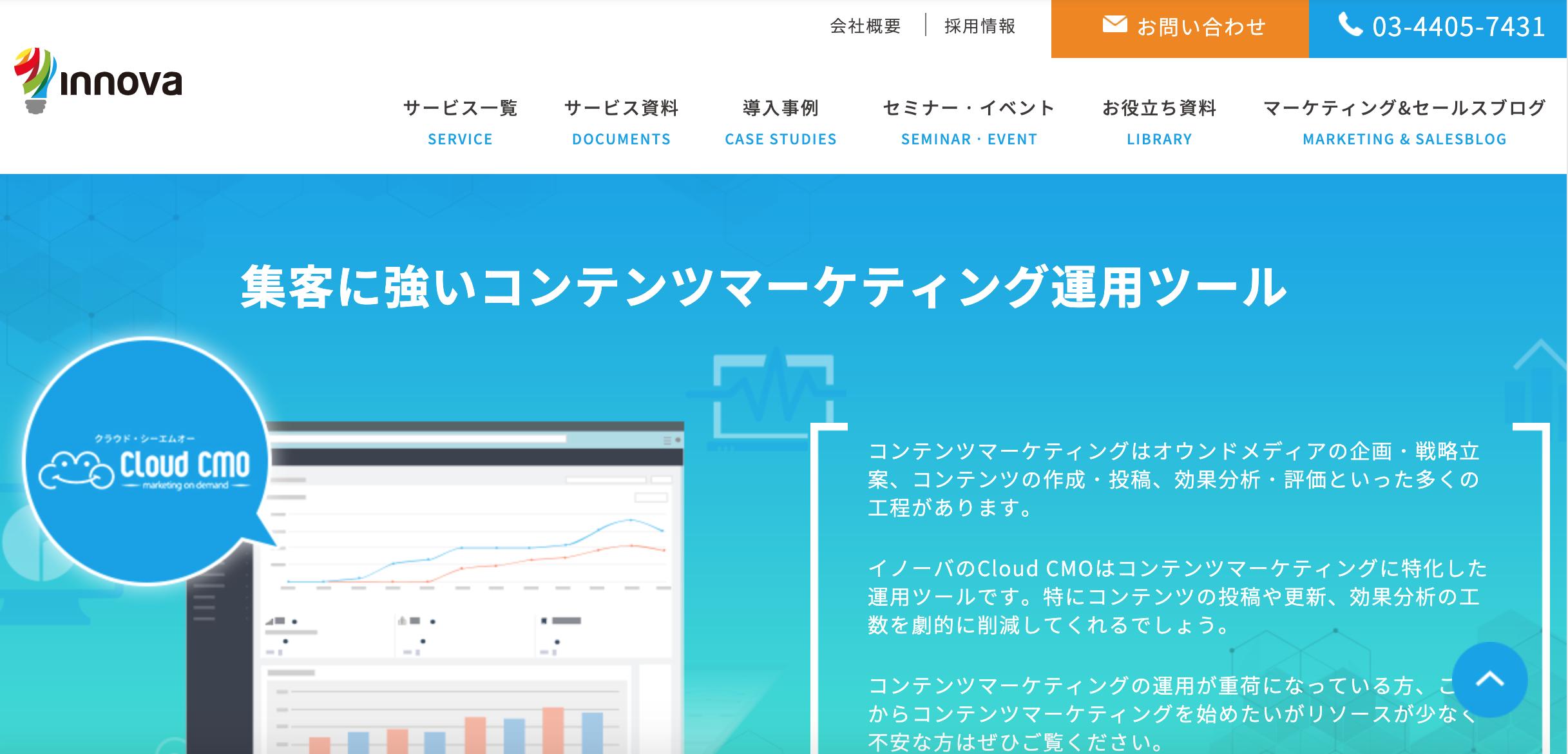 Cloud CMO