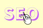 SEO対策クリック率