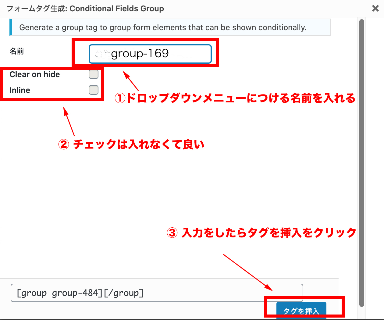 Conditional fields Group
