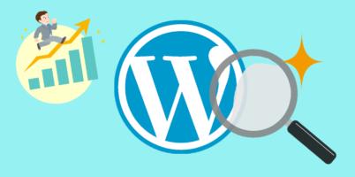 WordPressのアクセス解析