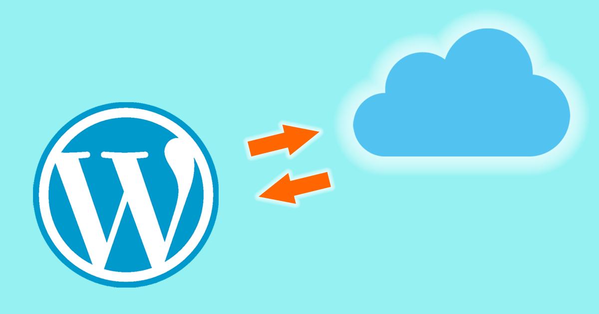 WordPressのバックアップ