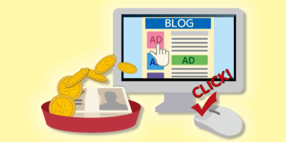 ブログを収益化