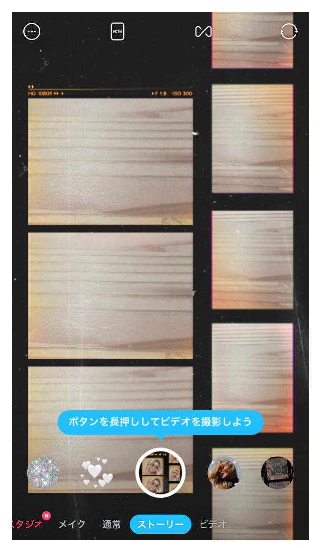 美肌加工アプリPicsArt