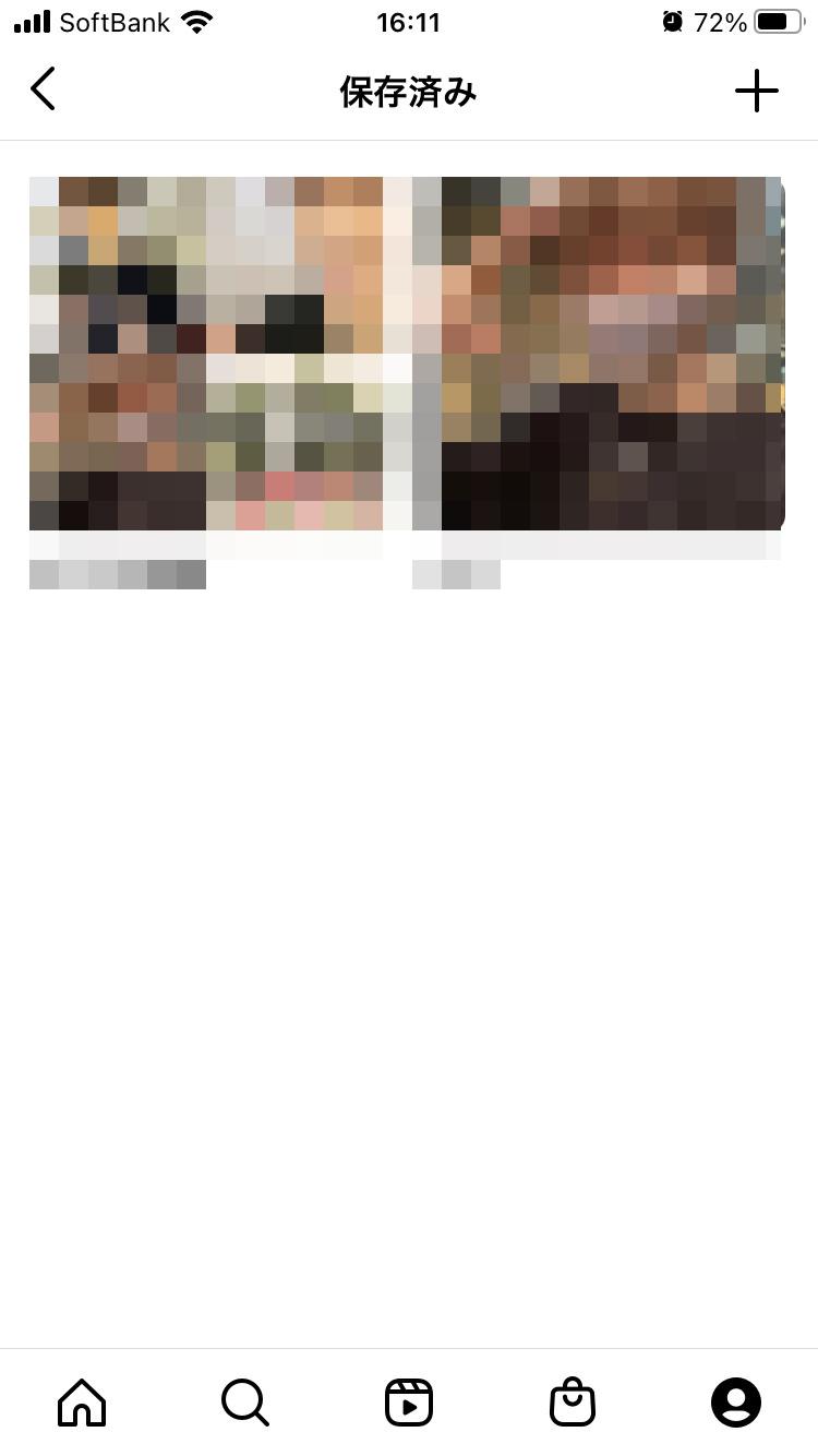 インスタグラムの画像保存