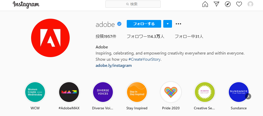 AdobeのSNSをご紹介