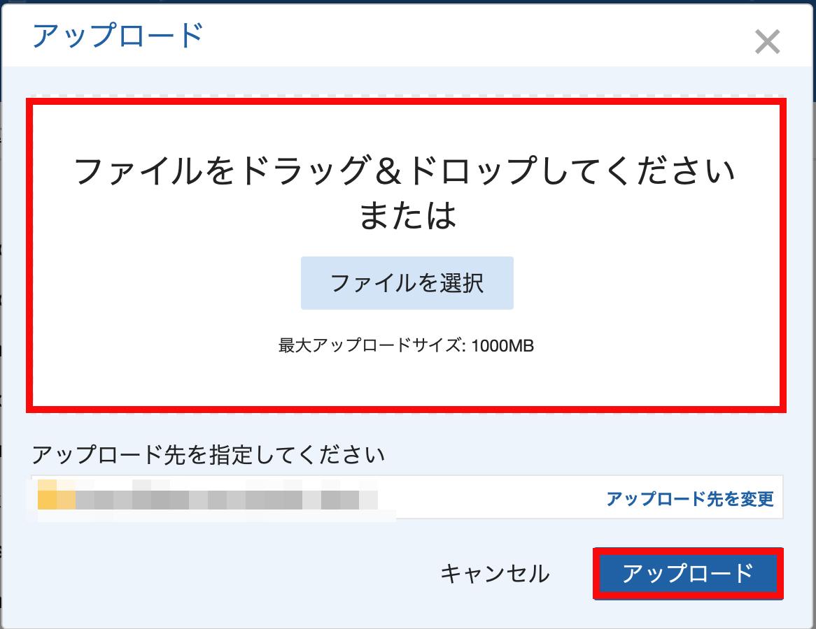public_htmlフォルダ