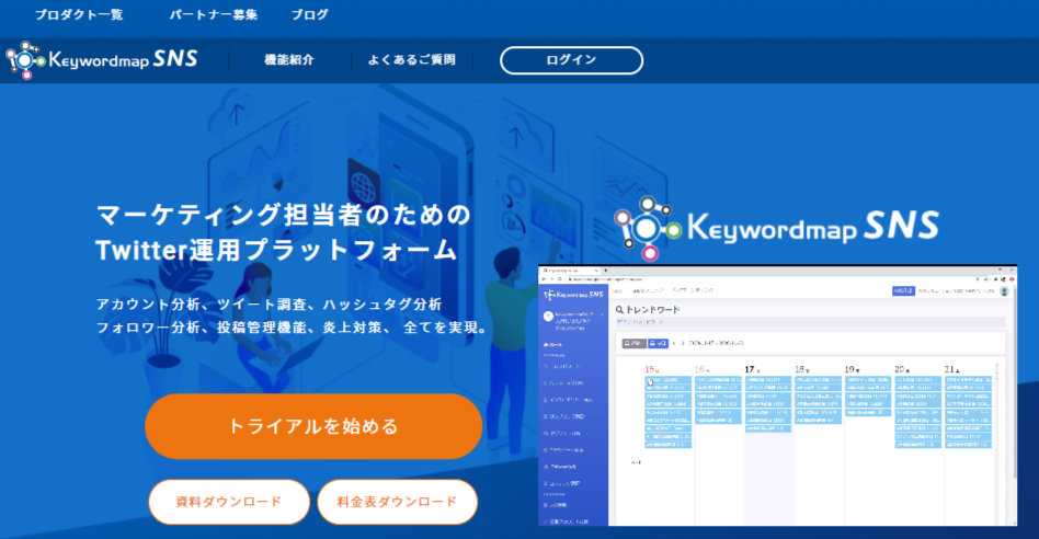 Keywordmapの紹介