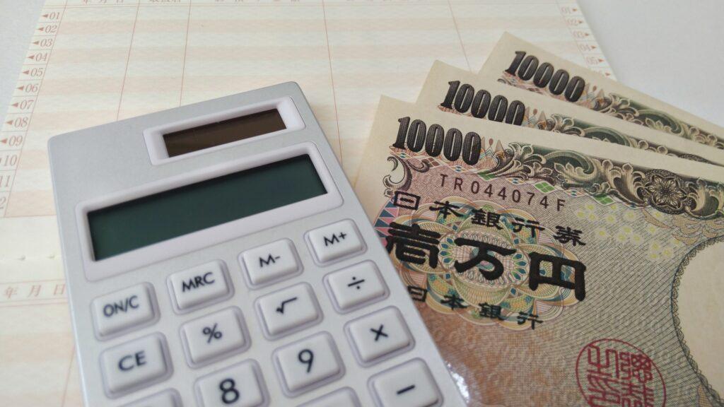 お金の知識を勉強する