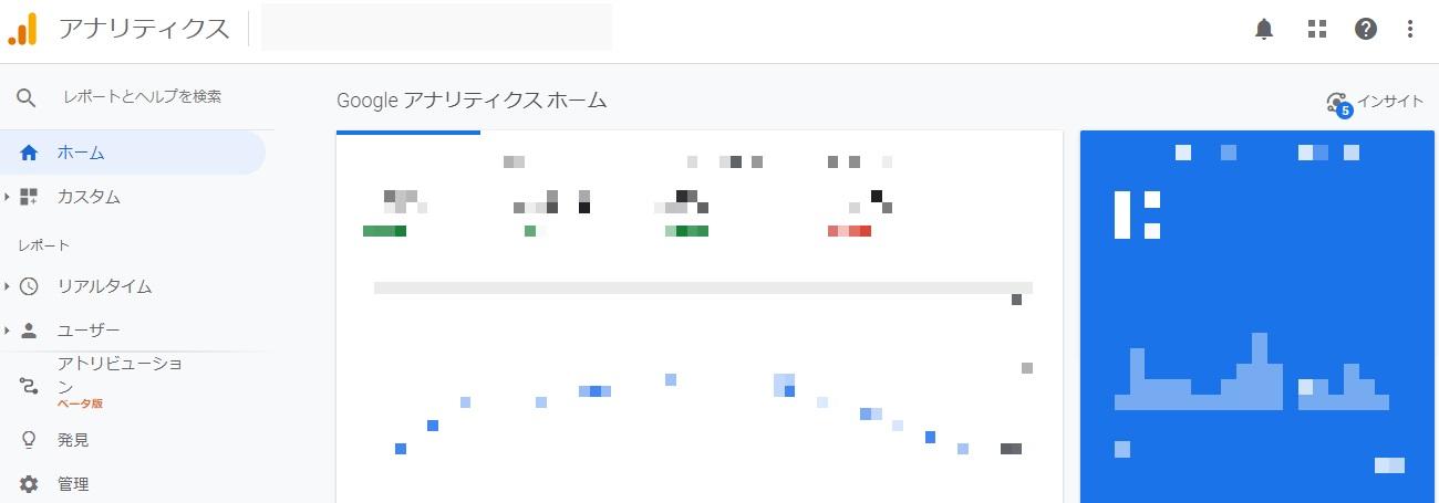 Googleアナリティクスを紹介している