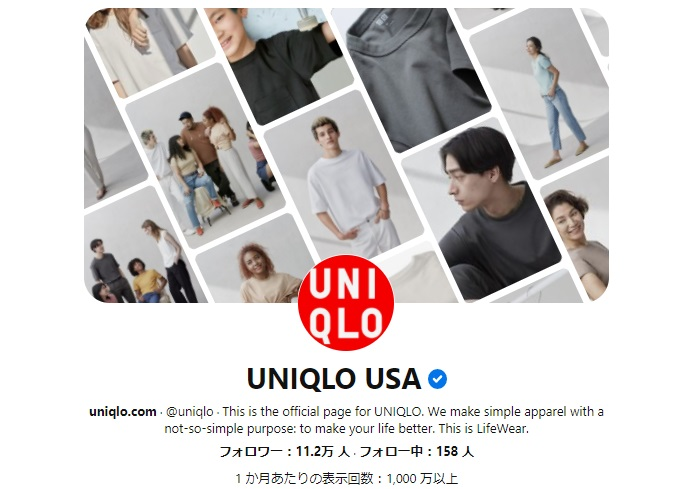 UNIQLOのアカウントを紹介している