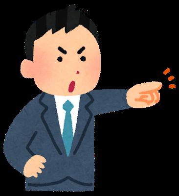 サイバーエージェント藤田晋社長の書籍「起業家」
